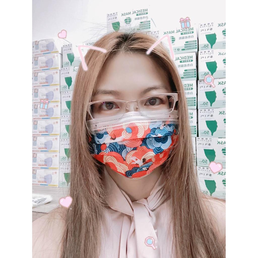 丹頂仙鶴【荷康🍀現貨不用等】 丰荷 🇹🇼台灣製造 醫療級成人平面 MD雙鋼印口罩 一盒30入