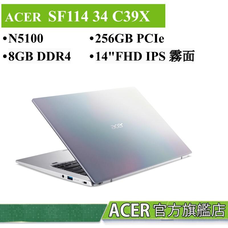 ACER 宏碁 Swift1 SF114 34 C39X SF114-34-C39X N5100彩虹銀 14吋 輕薄筆電
