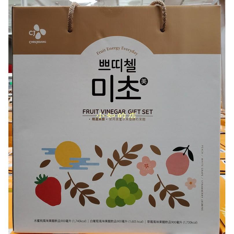 【小如的店】COSTCO好市多代購~PETITZEL 果醋禮盒-草莓茉莉.白葡萄.水蜜桃(900ml*3入)127994