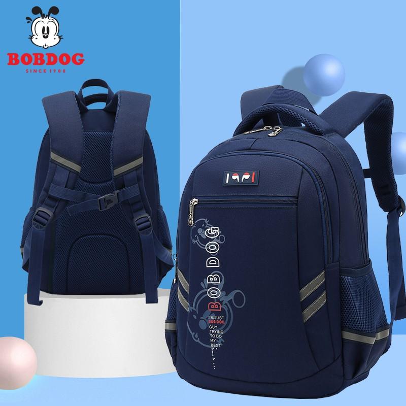 ■包子文具■巴布豆品牌書包小學生男1-3年級護脊減負兒童4-6輕便雙肩包大容量