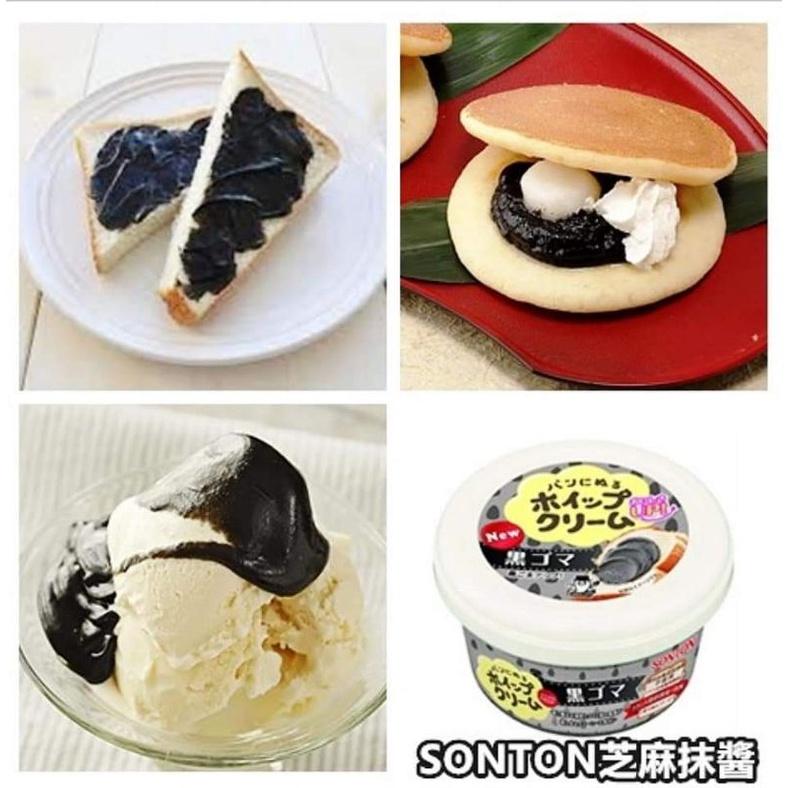 日本SONTON吐司抹醬  麵包抹醬  香草牛奶  黑芝麻抹醬 日本抹醬