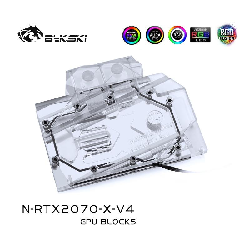 Bykski N-RTX2070-X-V4 顯卡水冷頭 NVIDIA 公版 RTX2070