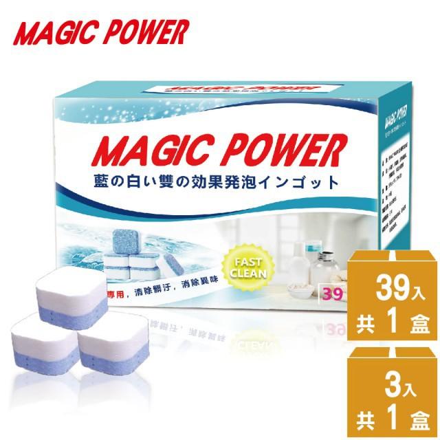 代訂momo購物 7865368 藍白雙效洗衣槽霉斑水垢皂垢專用清潔錠