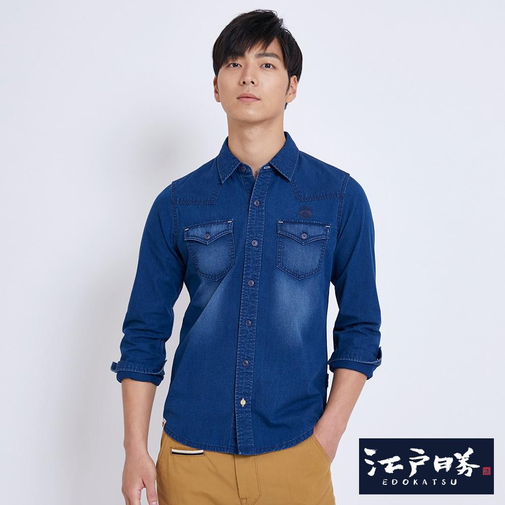 江戶勝 立體織紋長袖襯衫(中古藍)-男款