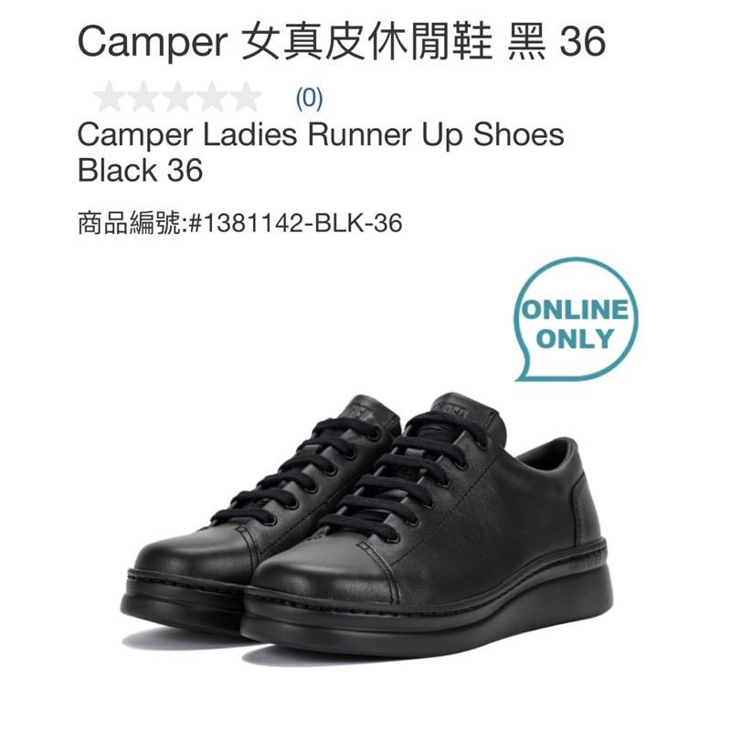 好市多 Camper 女真皮休閒鞋 黑