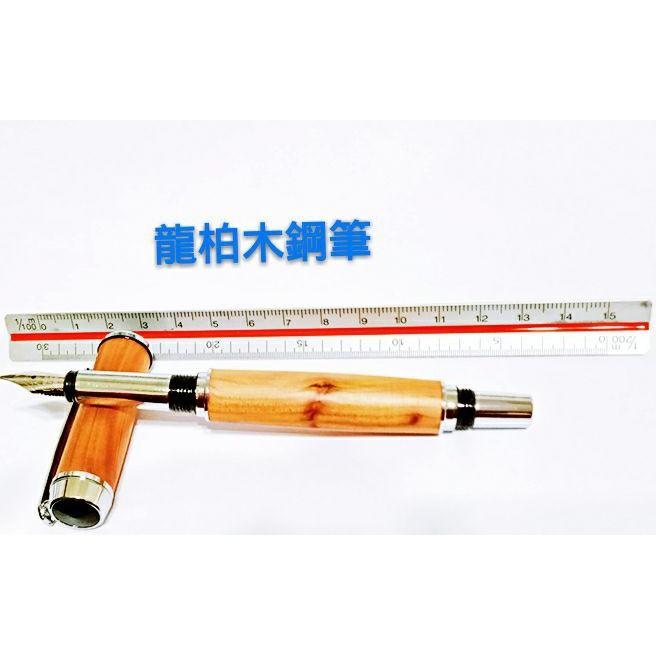 龍柏木鋼筆/血龍木鋼筆/木質鋼筆-手工製作-非萬寶龍-聖誕禮物