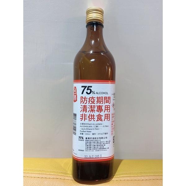 限量發售‼️台酒75%防疫酒精600ml🔰