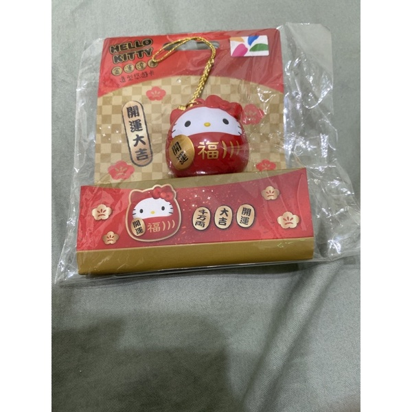 Hello Kitty 金運達摩 造型悠遊卡