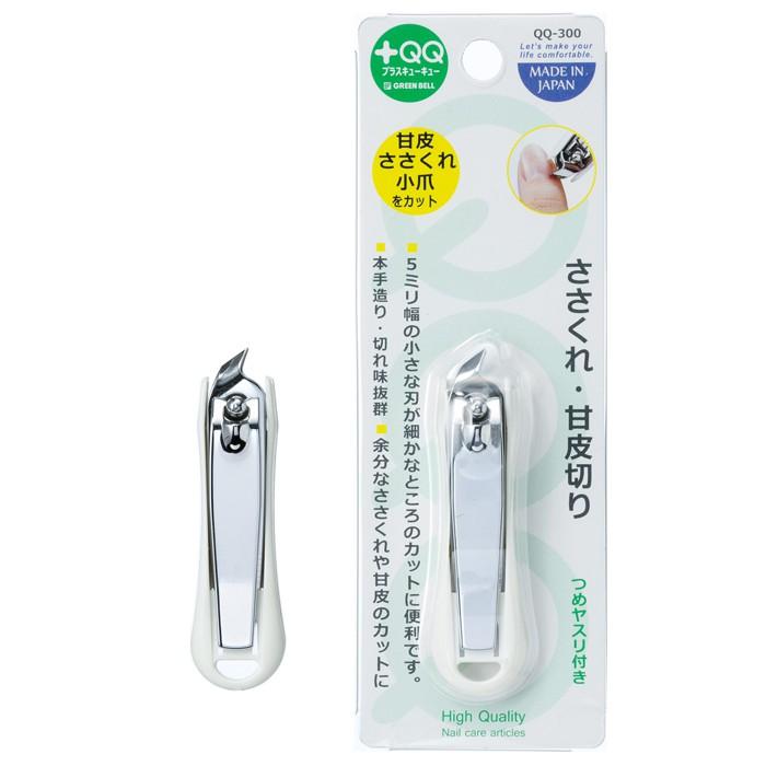 日本綠鐘+QQ不鏽鋼指甲緣去息皮斜口指甲刀(QQ-300)