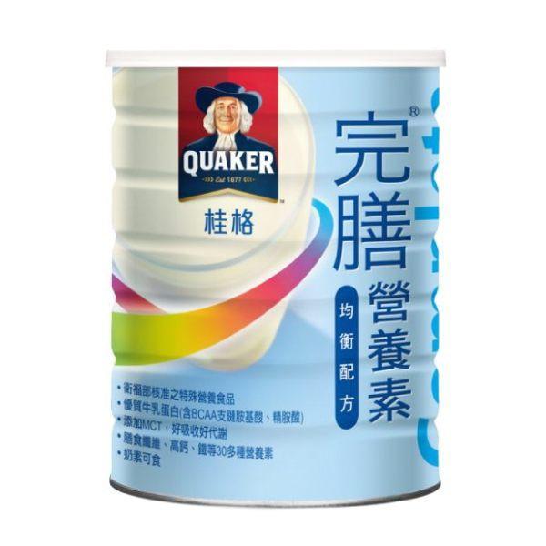 桂格 完膳 營養素 均衡配方 奶粉