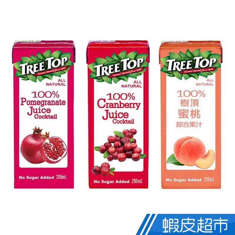 TREE TOP 樹頂 100%綜合果汁 蔓越莓/石榴莓/蜜桃 200mlx6  現貨 蝦皮直送