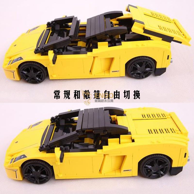 ❄♝☼#汽車模型  樂高蘭博基尼敞篷跑車超跑汽車成人拼裝積木模型男孩玩具包郵8169