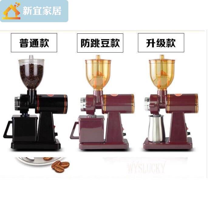 新宜家居 110v專用咖啡機 110V台灣小飛鷹咖啡豆磨豆機家用電動研磨機粉碎機磨粉機110伏 防跳豆咖啡研磨器