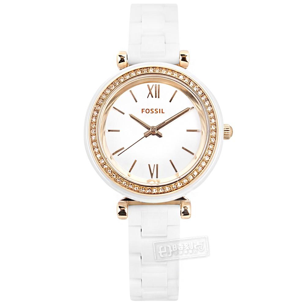 FOSSIL / Carlie 細緻典雅 晶鑽錶圈 陶瓷手錶 白x玫瑰金框 / CE1104 / 30mm