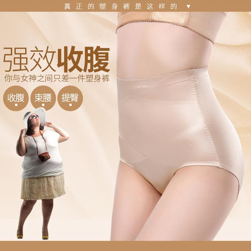 朔身衣 美人計塑身衣 連體塑身衣塑形內褲收腹神器收小肚子塑身褲提臀束腰無痕束身翹臀褲