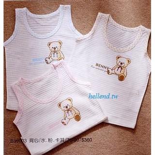 『BENNY-春夏童裝』99003 Benny Bear背心☆70/ 80CM(台灣製造) ☆特賣☆ 屏東縣