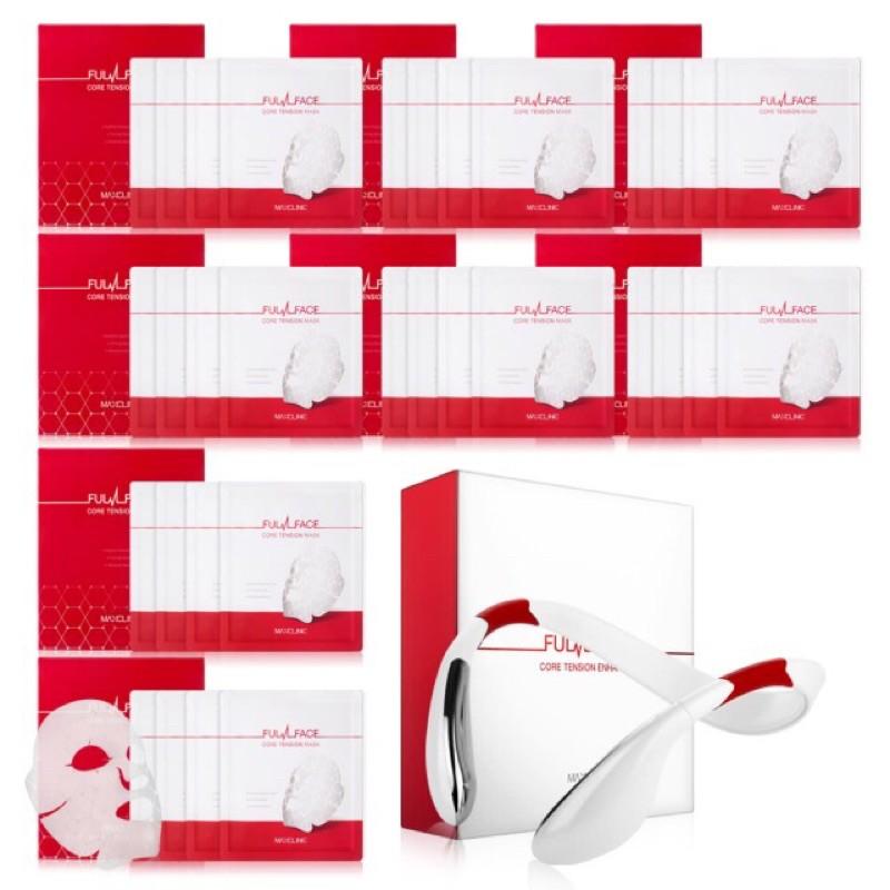 代訂momo購物 7566261 MAXCLINIC無線智能全臉緊緻面膜微導儀