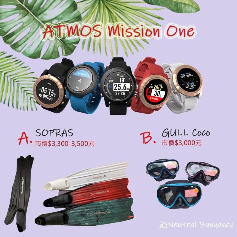 【中性浮力社】送自潛長蛙/面鏡~ATMOS MISSION ONE潛水電腦錶