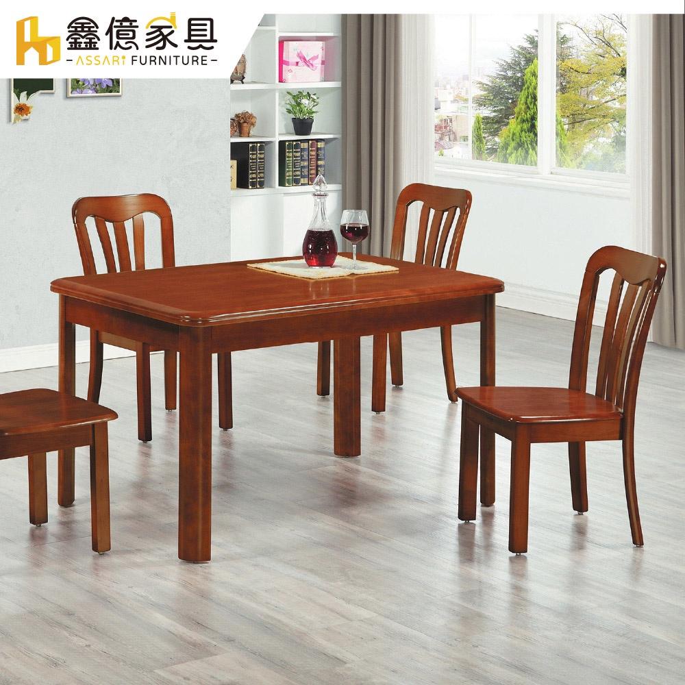 ASSARI-和泉實木餐桌(寬120x深80x高75cm)