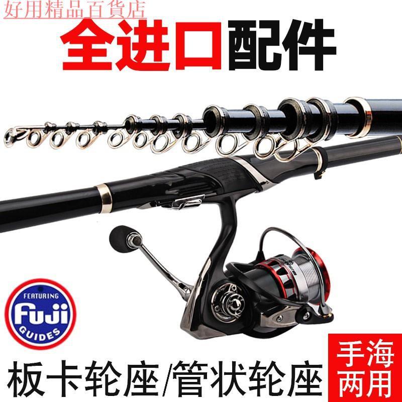長節磯竿磯釣竿1.5號 1號2號3號碳素超硬超輕日本進口斜導環魚竿