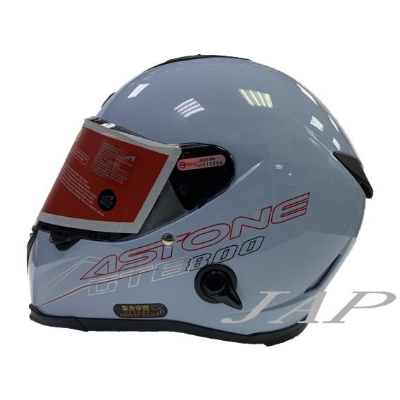 ASTONE GTB800  AO12 水泥灰  雙鏡片 雙D扣 全罩安全帽