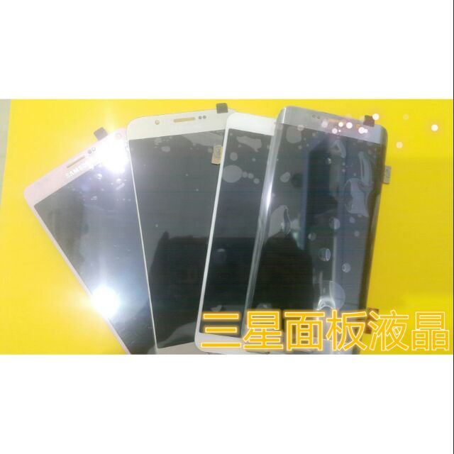 三星 液晶面板 note5 note4 N9100