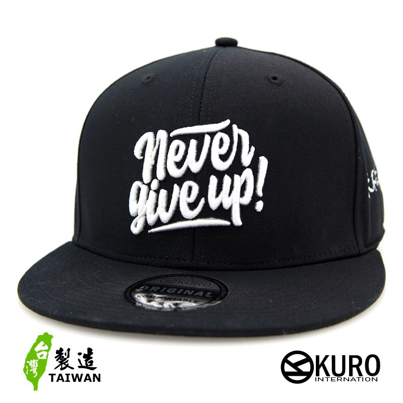 KURO-SHOP設計款-Never give up潮流板帽-棒球帽(可客製化電繡)