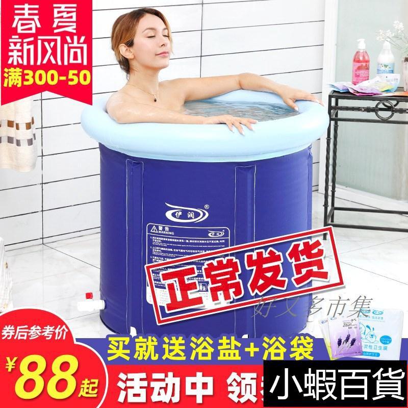 【好市多市集】泡澡桶大人洗澡桶充氣浴缸家用加厚大號浴盆全身成人折疊浴桶塑料