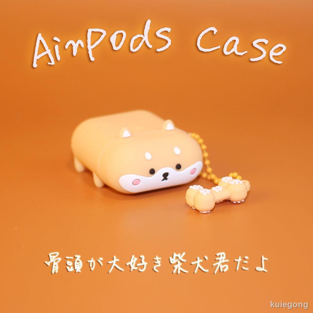 【耳机套】♀airpods保護套柴犬airpodspro蘋果耳機套MINISO硅膠2代k66可愛pro