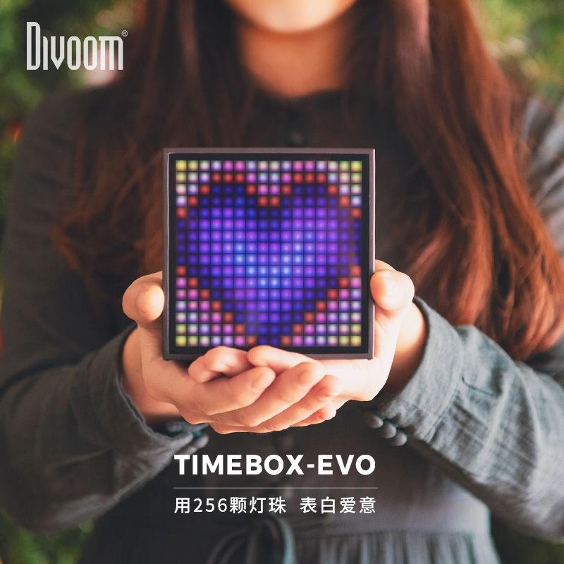~@台灣暢銷#爆款品★Divoom Timebox-EVO点音蓝牙音箱像素屏幕七彩变色时间闹钟写贺卡