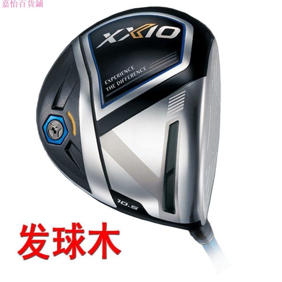 [嘉怡百貨鋪]高爾夫球桿2020新款XX10 MP1100男士一號木\發球木\開球木