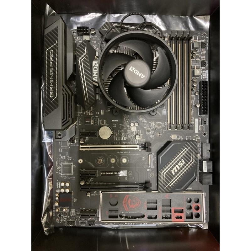 R5 1600+MSI B350 Gaming Pro Carbon