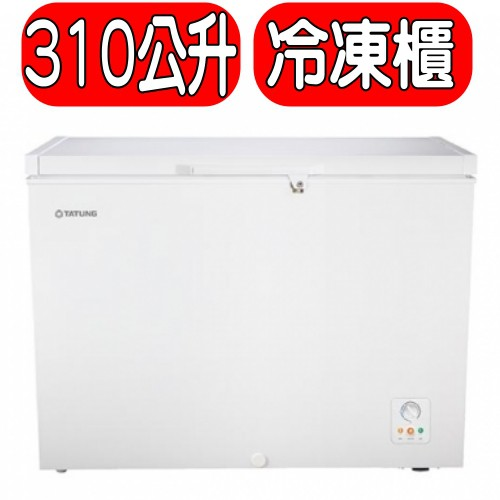 《可議價》TATUNG大同【TR-310FR-W】冷藏櫃