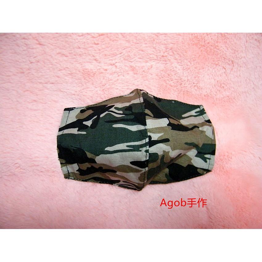 Agob手作~墨綠色迷彩 布口罩套 立體口罩套