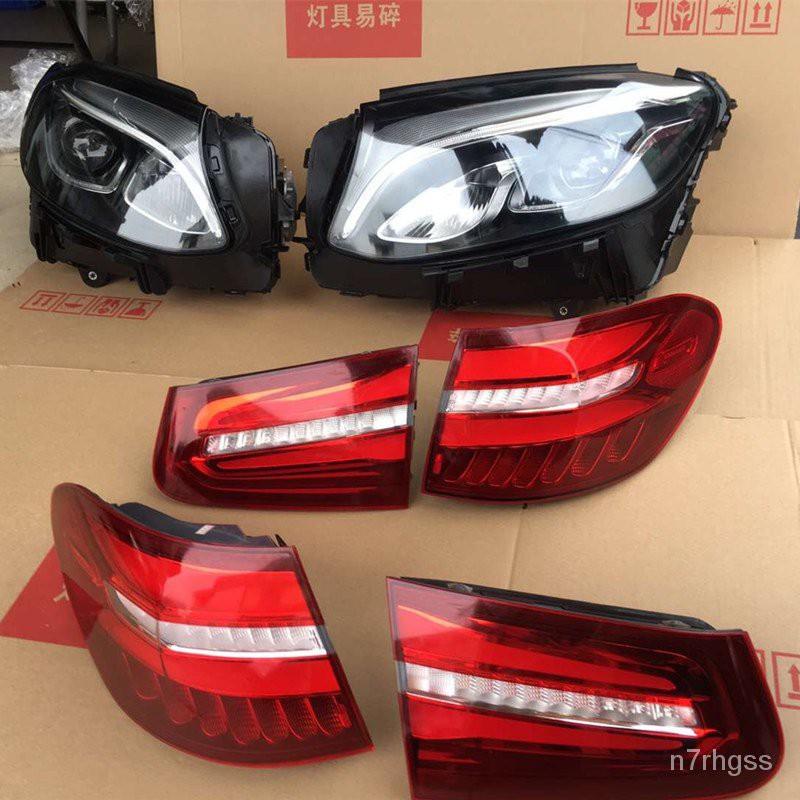 【現貨】適用奔馳W253GLC200 GLC260 glc300新改款升級大燈尾燈原廠拆車件