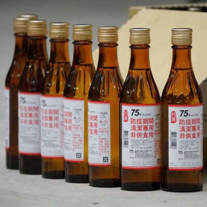 台酒75%防疫清潔用酒精(非食用)(300ml)