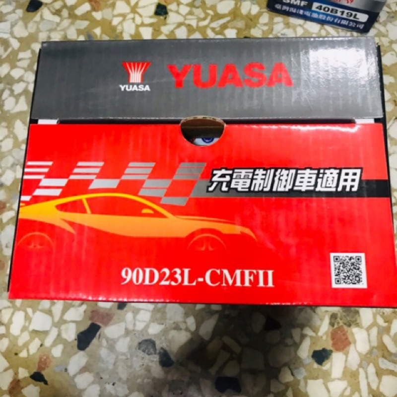 好車汽材 TOYOTA 湯淺電池 90D23L Camry RAV4 COROLLA 高性能電池