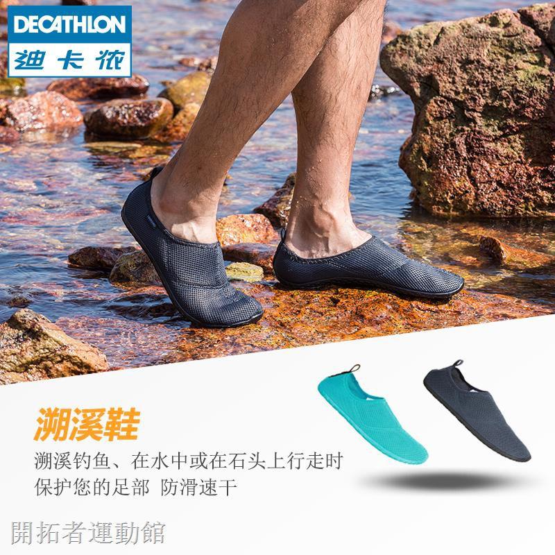 現貨 溯溪鞋  迪卡儂涉水鞋男溯溪沙灘戶外旅行海邊便攜涼鞋防滑游泳浮潛鞋OVS