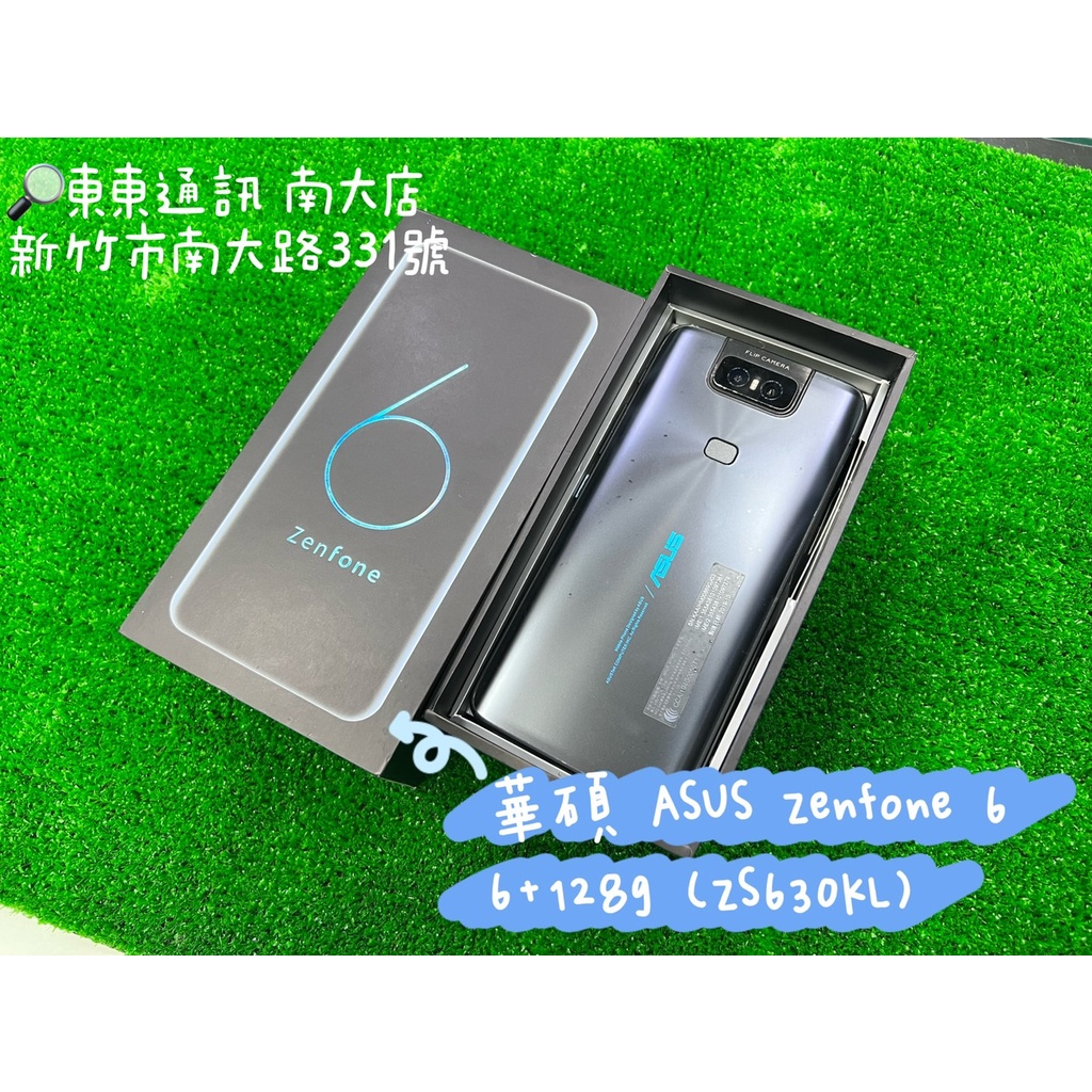 東東通訊 二手 華碩 ASUS Zenfone6 (6+128g) 售5300 (ZS630KL)