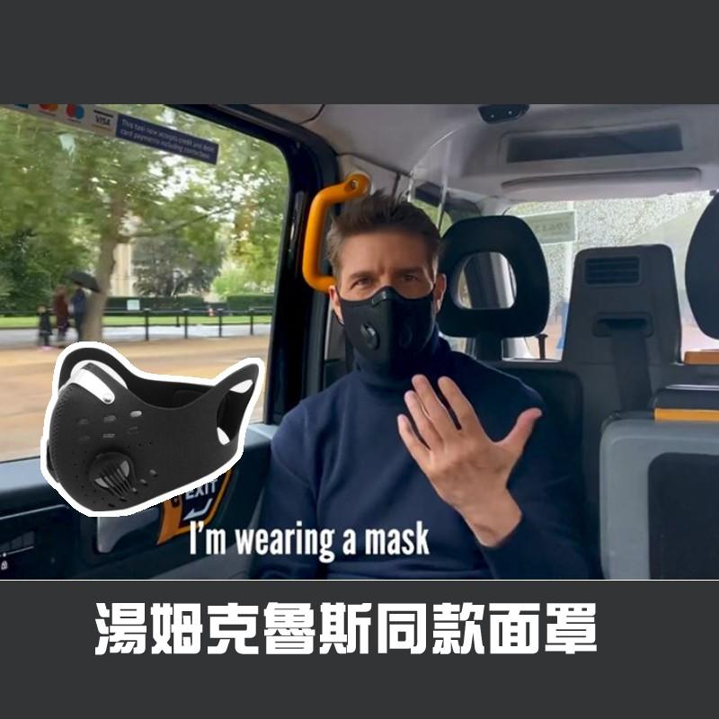 台灣出貨 空汙 騎車口罩 防空汙 霧霾 舒適口罩 氣閥式 好呼吸口罩 防pm2.5 呼吸閥 專業 活性碳口罩 口罩