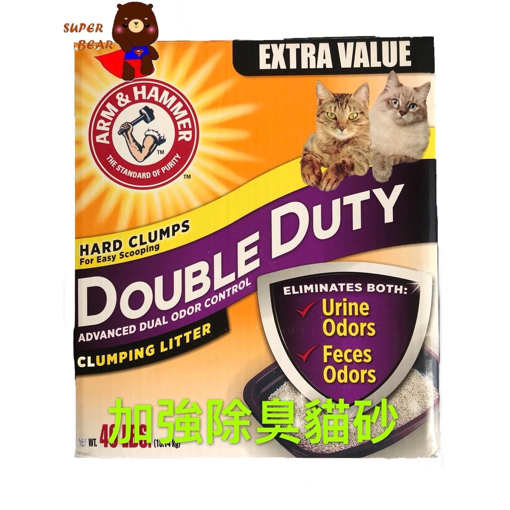 貓砂 Arm&Hammer 鐵鎚牌加強除臭貓砂 18.14公斤 40磅 鐵鎚牌貓砂 好市多貓砂