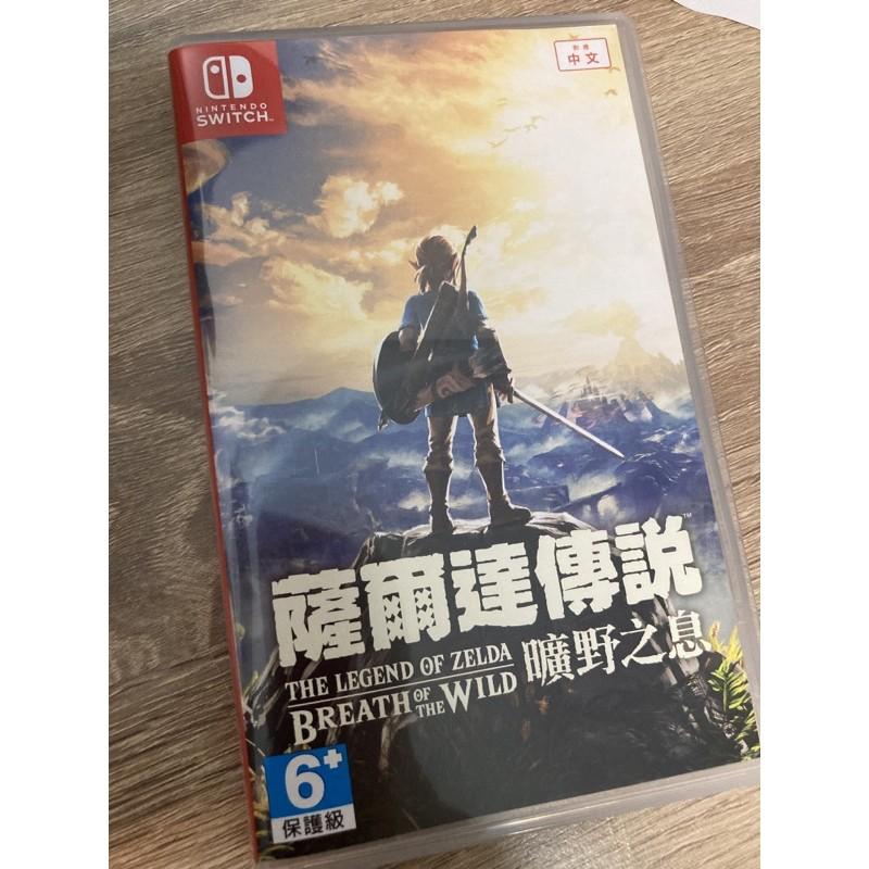 switch薩爾達傳說曠野之息遊戲片