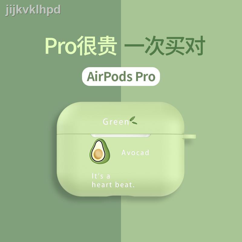 ▨■☇WalkPro適用于airpods保護套液態硅膠1牛油果超薄防摔2代airpodspro3耳機殼ins潮蘋果ipo
