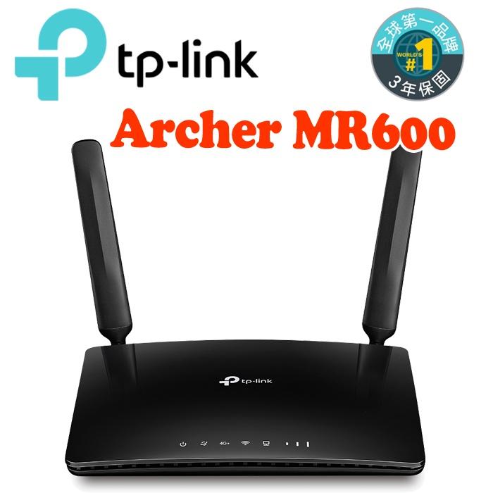 TP-Link Archer MR600 AC1200 Cat.6無線雙頻4G LTE訊號增加版網絡家用wifi路由器