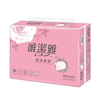 ⭐️免運⭐️可刷卡⭐️快速到貨 ✴️唯潔雅優質抽取式衛生紙 100抽x12包x6袋/箱