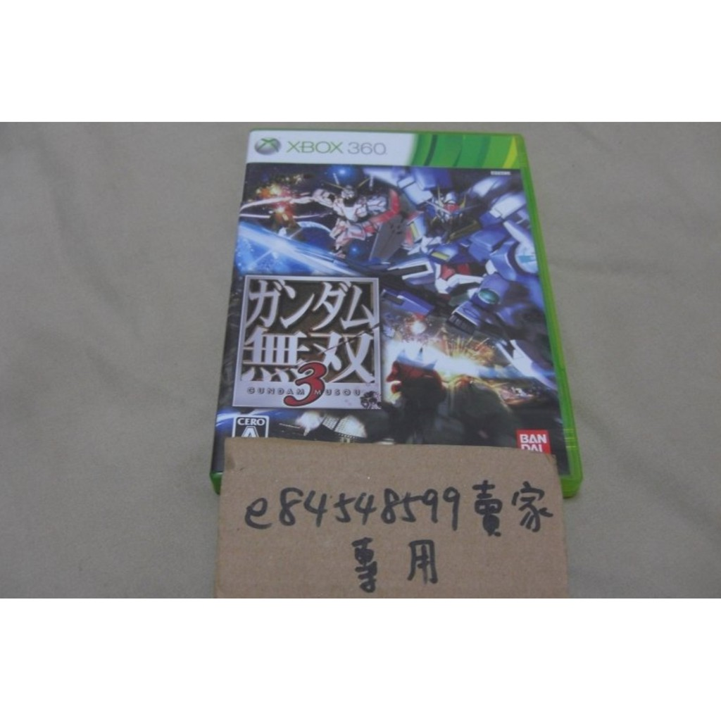 XBOX360 X360 鋼彈無雙 3 Gundam 3 ガンダム無双3 純日版 日文版 二手良品