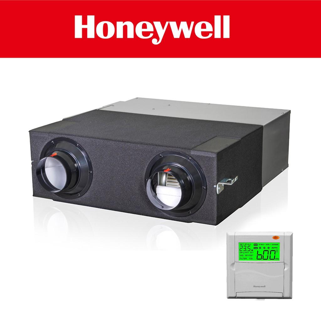 Honeywell ER250 智慧型全戶熱交換機
