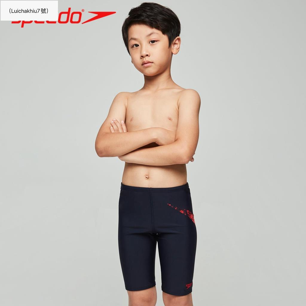(LH7)❧☌speedo速比濤兒童及膝五分泳褲抗氯速干中大童男童專業訓練高彈