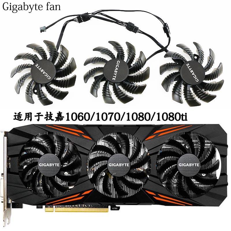 技嘉GTX 1060/1070/1070ti/1080/1080ti/P104 顯卡風扇T128010SU