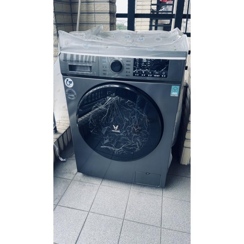 雲米洗脫烘變頻滾筒洗衣機 10公斤WiFi洗脫烘變頻滾筒洗衣機 16種洗滌模式